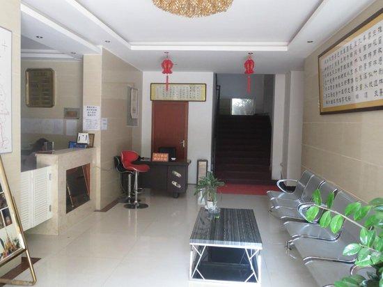 Jinglan Inn: Lobby