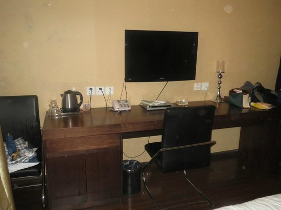 Jinglan Inn: Desk