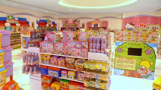 Kids Cavern (Cotai Sands Central)