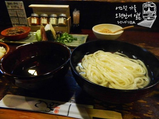 Myoudai Omen Ginkakuji Honten: 따뜻한 오멘우동