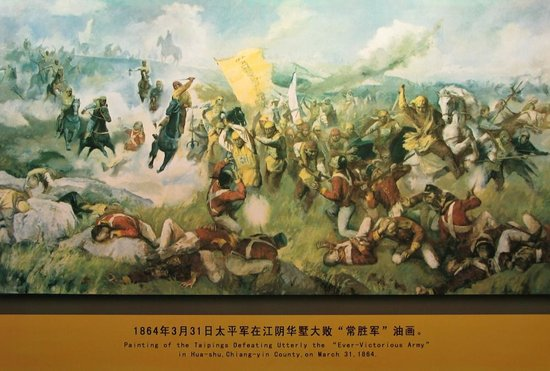 Palace of the Heavenly Kingdom : Painting on display