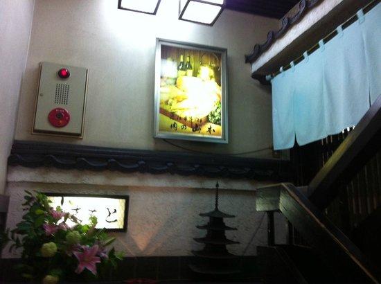 Nikunoyamamoto: Niku no Yamamoto 2nd Floor Landing