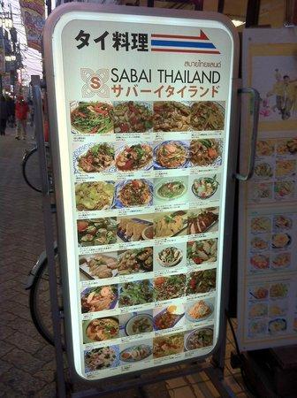 Sabai Thailand: Sabai Sign