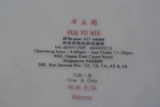 Hua Yu Wee Food Menu