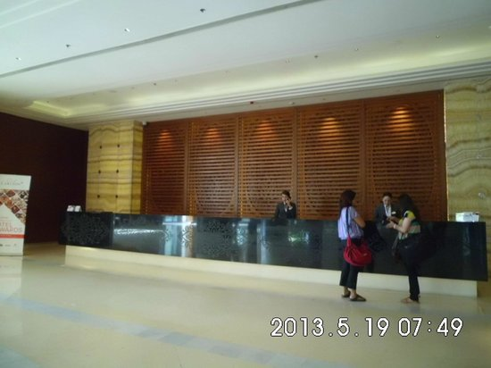 Radisson Blu Cebu: Reception Area