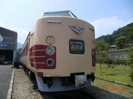 Usui Toge Railroad Cultural Village : あさまの正面