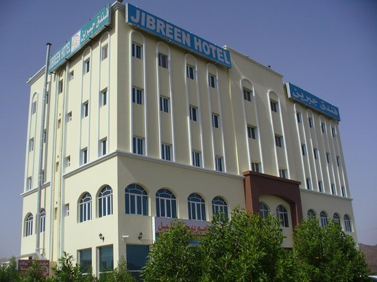 Photo of Jibreen Hotel Bahla'
