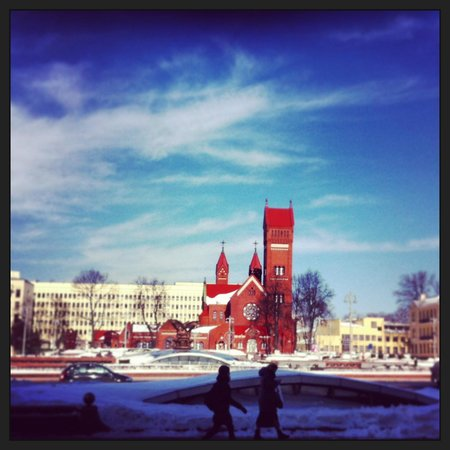 Minsk, Bielorrusia: Red church