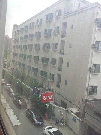 Shanghai Wells Inn: Vista