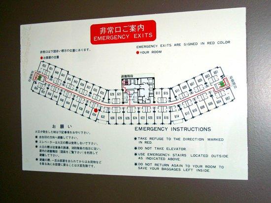 Sheraton Miyako Hotel Tokyo: Comfort DX TWN 1