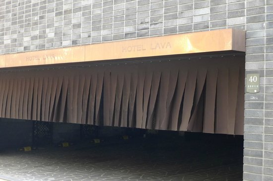 Lava Model: Parking Entrance