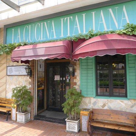 Picture of la cucina italiana macau macau for Cucina italiana