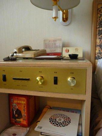 Xi'an Garden Hotel: High tech--for the 60's