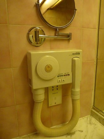 Xi'an Garden Hotel: Ancient Hair Dryer