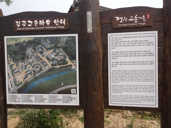 Gyeongju Gyochon Traditional Village