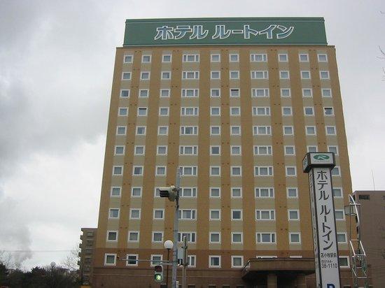 Hotel Route Inn Tomakomai Ekimae: 駅前にでんと構えるホテル