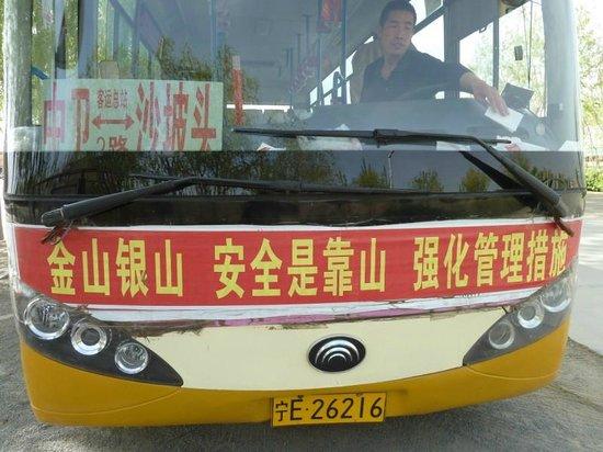 Shapotou Tourist Zone: Bus 5 Yuan from Zhongwei to Shapotou