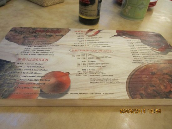 See Good Food Centre : Wooden Menu