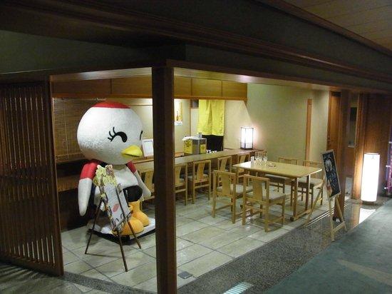 Kaike Tsuruya : つるちゃんとビールが飲める「酔待草」