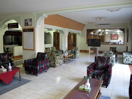 Park Hotel Shiraz: hall