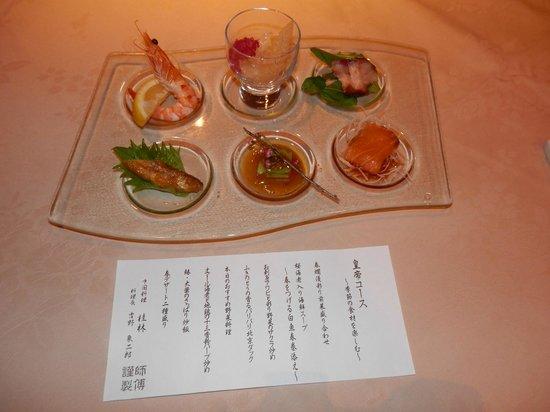 Hotel New Omi: 夜ご飯のコース料理は中華