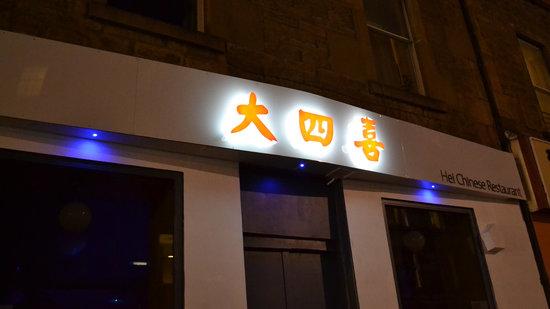 HEI Chinese Restaurant