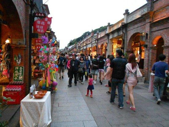 Sanxia Old Street Food