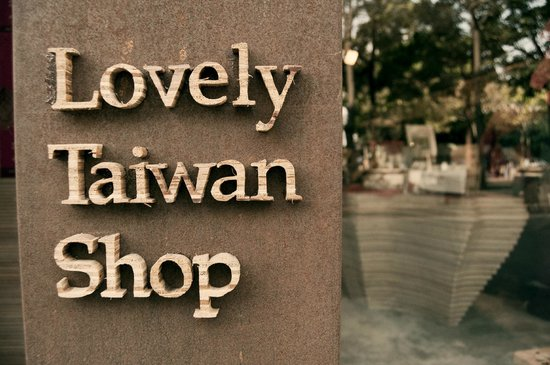Taiwanhao Shop : Lovely Taiwan Shop