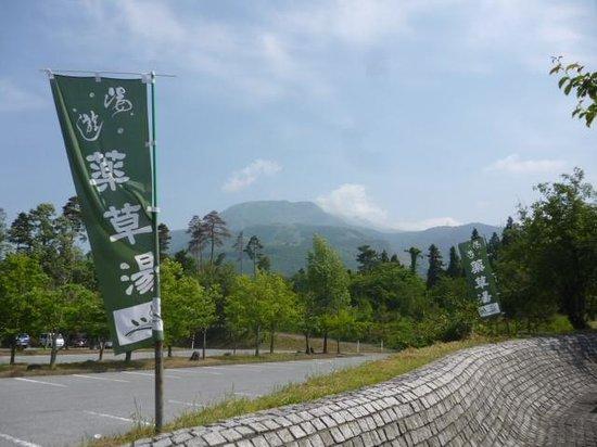 Ibuki Herbal Cultural Center