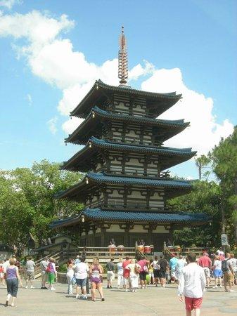 EPCOT : Pavillon du Japon
