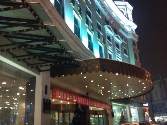 New Gloria Hotel: 外観