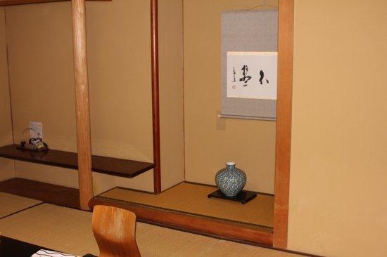 Hakone Pax Yoshino : chambre