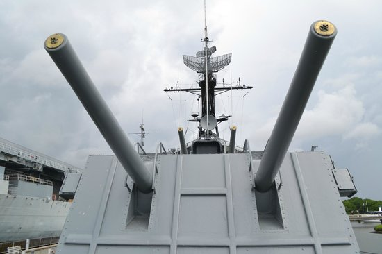 Patriots Point Naval & Maritime Museum: USS Laffey