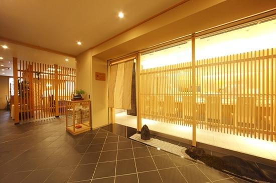 Hotel Nikko Princess Kyoto: 日本料理/Japanese restaurant Sagano