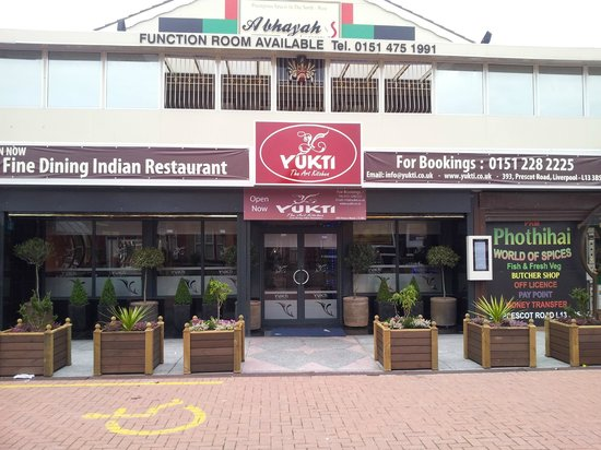 Yukti indian art of fine dinning picture of yukti for Ashiana indian cuisine liverpool
