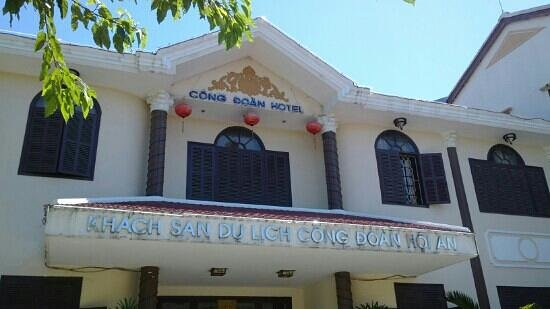 Hoian Trade Union Hotel: Entrance