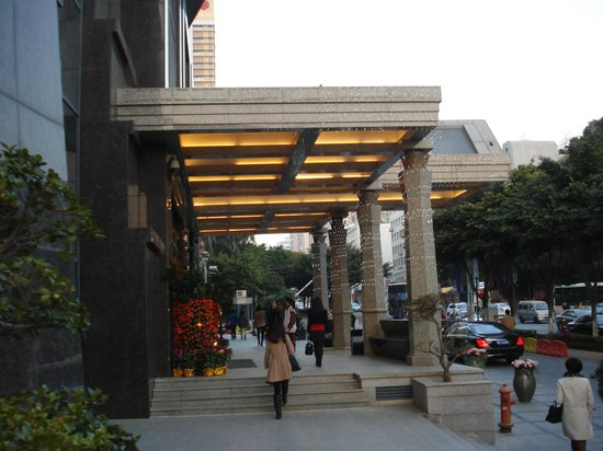 Xiamen Tegoo Hotel: Main Hotel Entrance