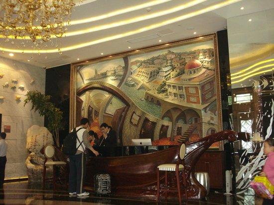 Xiamen Tegoo Hotel: Hotel Lobby