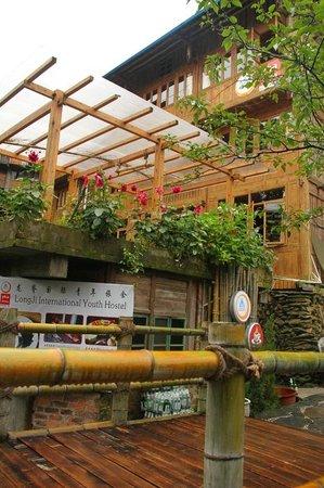 Longji International Youth Hostel: First Floor Entrance