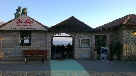 La Mer Restaurant: Entrance to La Mer