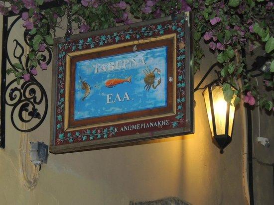 Ela Taverna: Taberna Ela, Chania