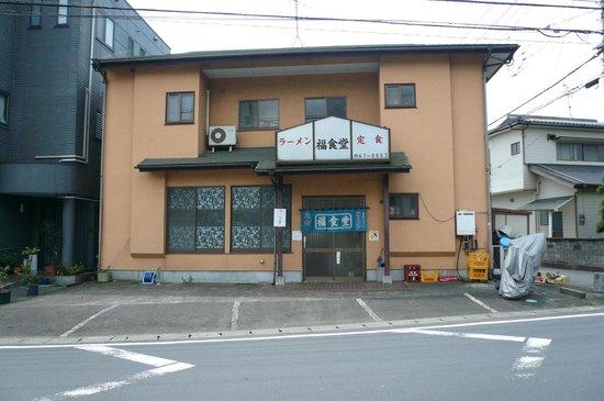 Fukushokudo