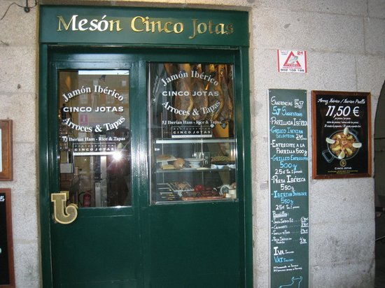 Meson Cinco Jotas: Meson Cinco Jota entrance