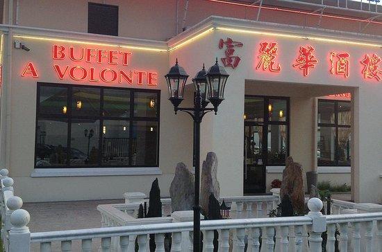 Restaurant Chinois Pres D Une Zone Industrielle
