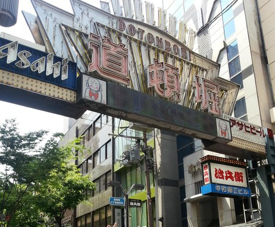 Dotonbori Hotel: see this sign, then walk for two more minutes to reach the hotel