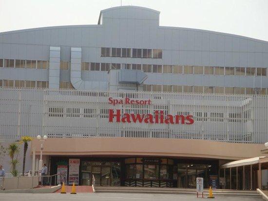 Spa Resort Hawaiians VIR Port : スパリゾートハワイアンズ正面