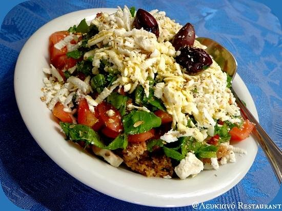 Lefkiano Restaurant : Lefkes Salad, a special salad combination of ours! # Lefkiano