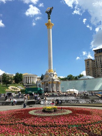 Boutique Hotel Riviera on Podol: Independence sqaure, Kiev