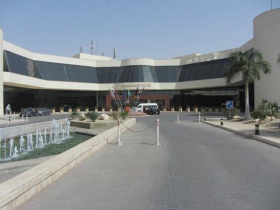 JW Marriott Hotel Cairo: The hotel entrance