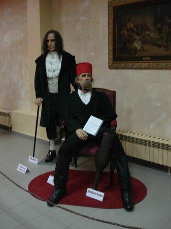 Muzej vostanih figura